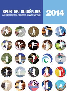 Sportski godišnjak 2014