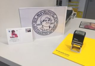 Hrvatska pošta predstavila poštanski žig i dopisnicu posvećeni Milki Milinović
