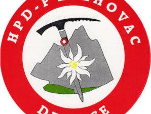 HPD Petehovac proslavio 120 godina postojanja