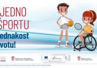 Otvoren natječaj Europskog socijalnog fonda