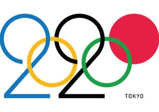 Hrvatska putuje u Tokio za 128 članova delegacije